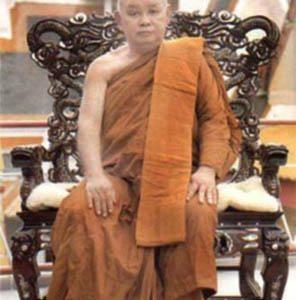 หลวงพ่อสมชาย ฐิตธัมโม