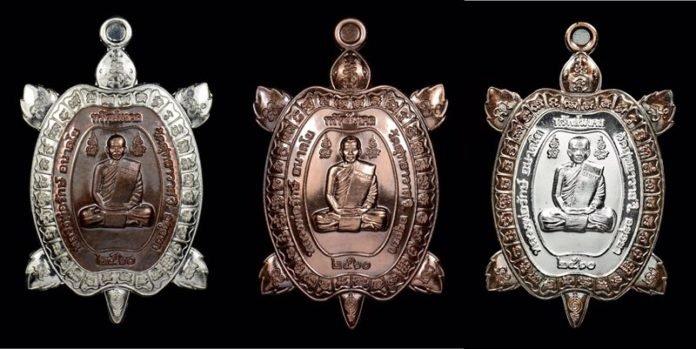 เหรียญพญาเต่าเรือน สร้างมณฑปรอยพระพุทธบาท จังหวัดแม่ฮ่องสอน
