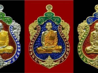 เหรียญพญาเต่าเรือน สร้างมณฑปรอยพระพุทธบาท วัดพระพุทธบาทเวียงเหนือ