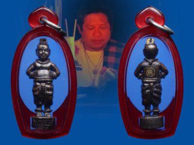 กุมารปิ่นเพชร อาจารย์อ้วน หมอผี จอมขมังเวทย์ ร่ายมนต์ตุ๊กตาทองสุดเฮี้ยน ในปี 2020